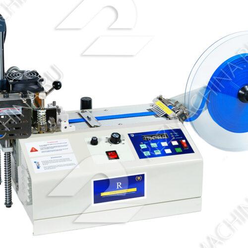 Устройство для резки лент с укладчиком СМ-98НС-3К