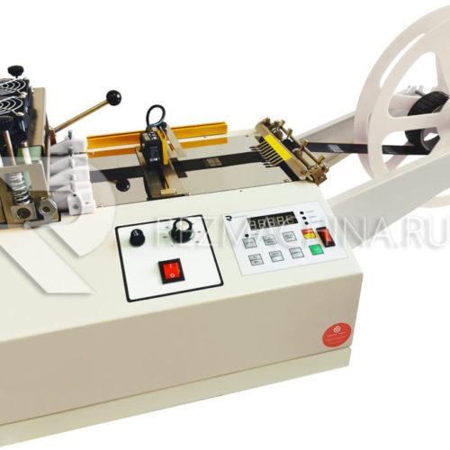 Станок для резки этикеток холодным или горячим способом СМ-198НС-3 (160)