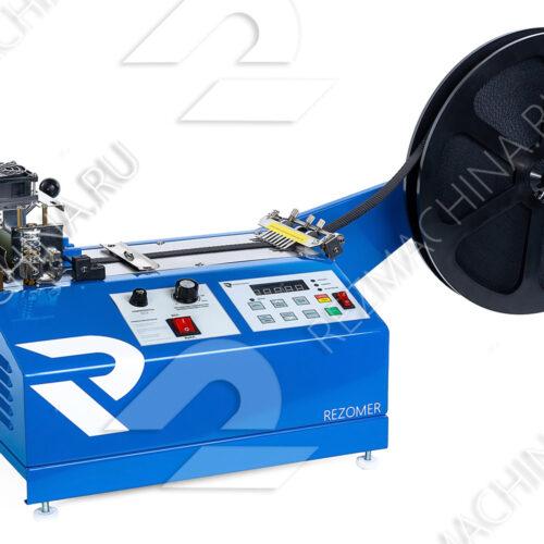 Автомат мерной резки REZOMER ® R1 (Холодный + горячий рез)