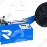 Машина для нарезания ленты REZOMER ® R1 (Холодный рез)
